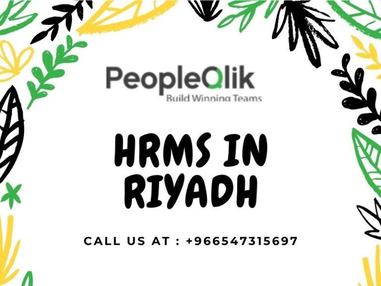 HRMS في الرياض: لماذا تحتاج إلى تقارير آلية من عملك؟